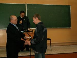 Вручение дипломов, 2006 г.