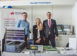2017г. Keysight Technologies